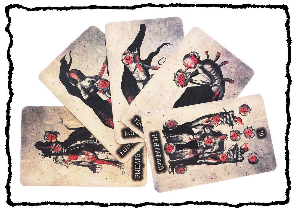 5 карт таро