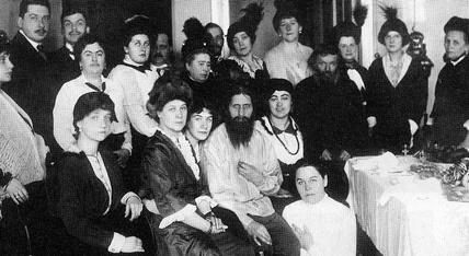 Григорий Распутин в доме