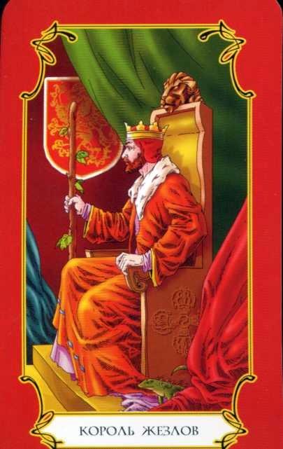 таро аркан Король Жезлов