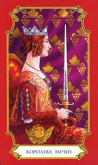 Resultado de imagem para королева мечей таро