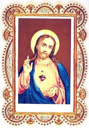 Сам Господь Иисус Христос
