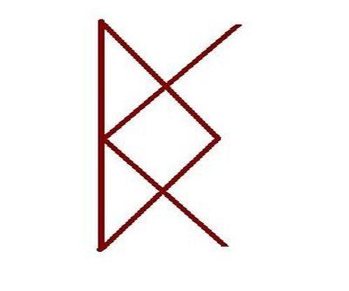 изображение талисмана фреи
